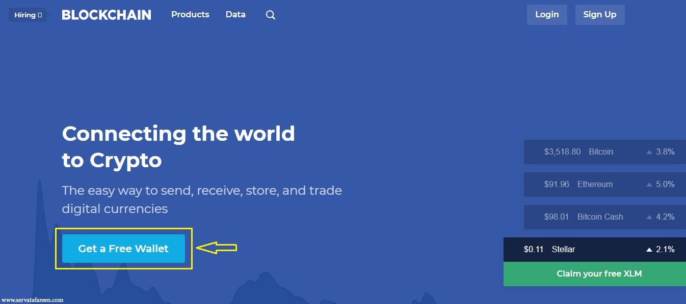 ساخت کیف پول رایگان بیت کوین در بلاک چین